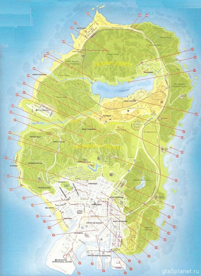 Карта месторасположения писем