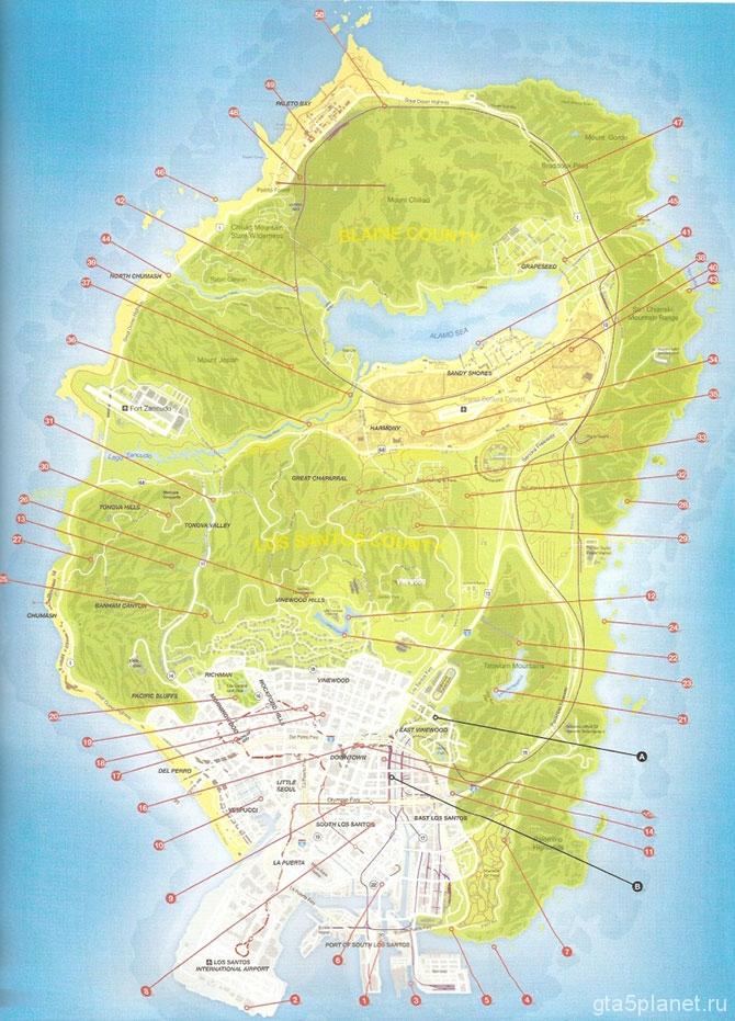 Карта местоположения частей корабля пришельцев в GTA 5