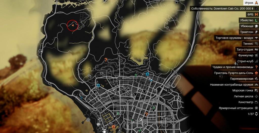 Вылет в миссии Блиц-игра