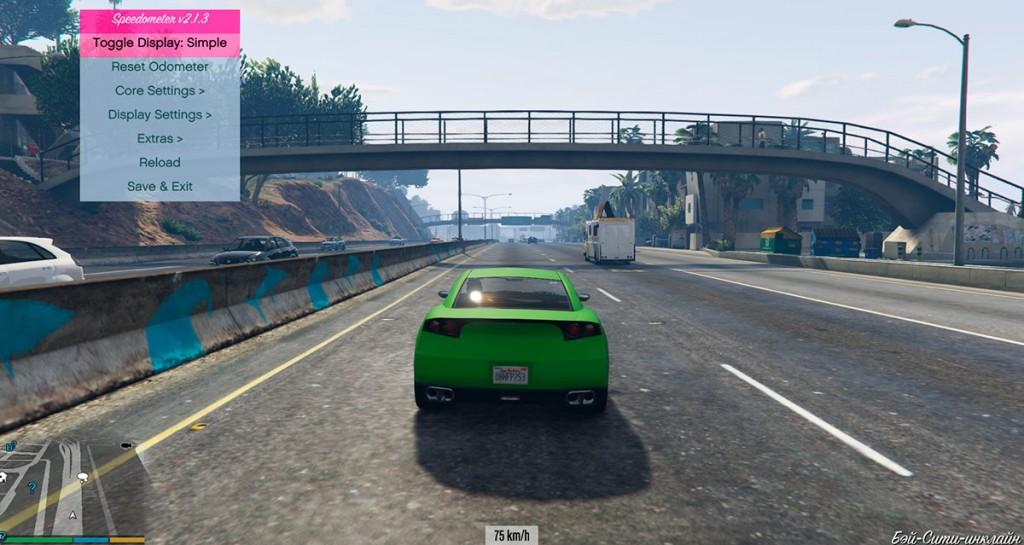 Спидометр GTA 5
