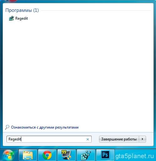 Редактор реестра GTA 5