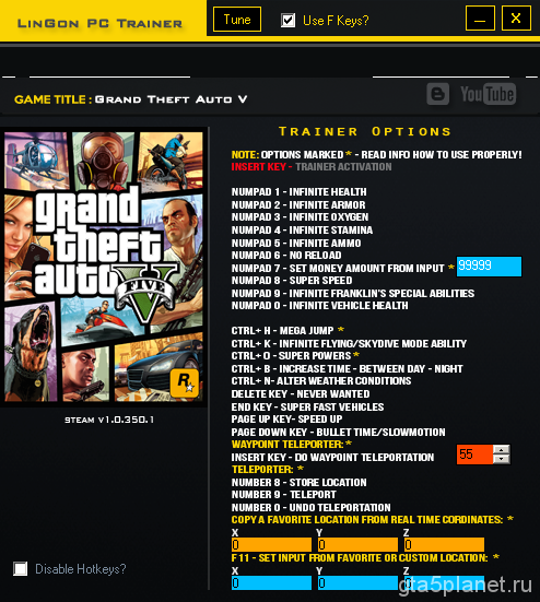 Коды для ГТА 5 на PC
