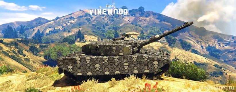 Новые текстуры танка GTA 5