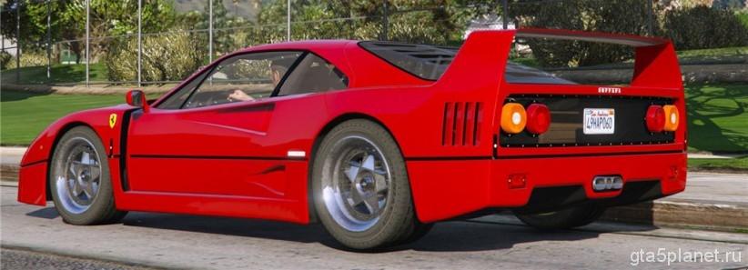 Ferrari F40 для GTA 5