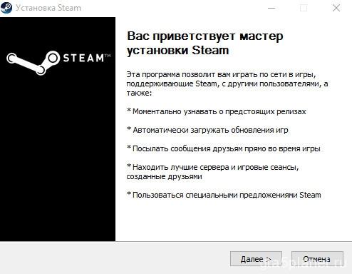 Установка Steam